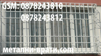 метални решетки за прозорец
