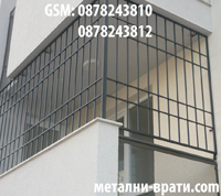 метални решетки за прозорци и тераси