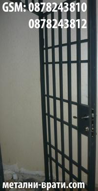 метални решетки за врати