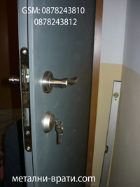 метални врати с една ламарина и бронировка на патрона