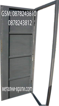 метални врати с една ламарина оребрена