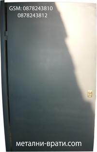 метални врати с една ламарина
