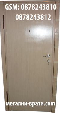 метални врати с две ламарини и фолио