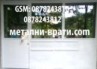 метални врати за вход за малки кооперации