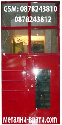 метални врати за офис