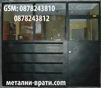 метални врати за вход с 24 пк СЛЕД