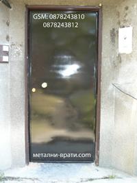 метални врати за вход без пощенски кутии
