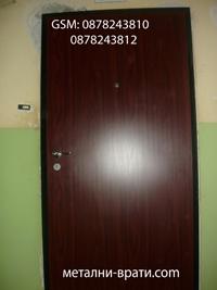 метални врати с две ламарини и една брава